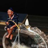 太公釣魚倒流香爐陶瓷檀香爐家用室內熏香塔香沉香爐香插創意擺件 全館免運
