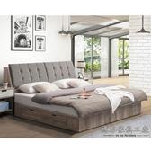 D&T 德泰傢俱 BOOLEAN清水模風格 6尺收納型雙人加大床 A023-A14-04+06