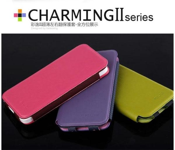 5S 免運iphone 5/5S  三星Note 2 N7100皮套 卡萊登 彩逸II保護套