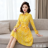 洋裝春秋女新款 修身中長大碼夏季裝時尚職場氣質長袖雪紡 可然精品