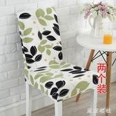 家用彈力座椅套罩連體餐廳酒店辦公通用簡約歐式餐椅餐桌凳 QQ25821『東京衣社』