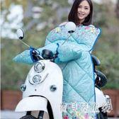 機車擋風被 冬季加大加厚加絨電瓶車保暖護膝防風 BF12563『寶貝兒童裝』
