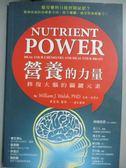 【書寶二手書T1/養生_OKK】營養的力量-修復大腦的關鍵元素_威廉.威爾許