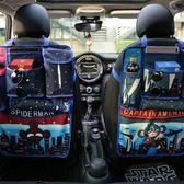 汽車用品多功能車用置物袋汽車座椅背收納袋掛袋儲物袋車載收納箱 T 開學季特惠