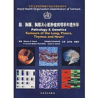 簡體書-十日到貨 R3Y【肺、胸膜、雄腺及心髒腫瘤病理學和遺傳學/WHO世界衛生組織腫瘤分類