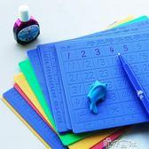 幼兒園中班全凹槽學寫字帖 學前兒童3-5歲描紅本優能數字練字帖板 港仔會社