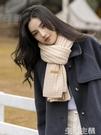 圍巾 韓版純色針織毛線圍巾女秋冬季保暖ins學生軟妹情侶款百搭圍脖男 生活主義