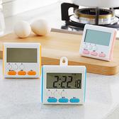 大螢幕電子定時器 數碼 提醒 廚房 料理 烘焙 時鐘 鬧鐘 磁鐵 夾式 冰箱【P036】MY COLOR