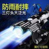 自行車燈夜騎超亮前燈可充電強光手電筒山地車配件單車燈騎行裝備 英雄聯盟