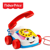 費雪 Fisher-Price 經典可愛電話