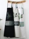 北歐風純棉圍裙防油男士做飯廚房家用可愛時尚女韓版日系圍裙 喵小姐