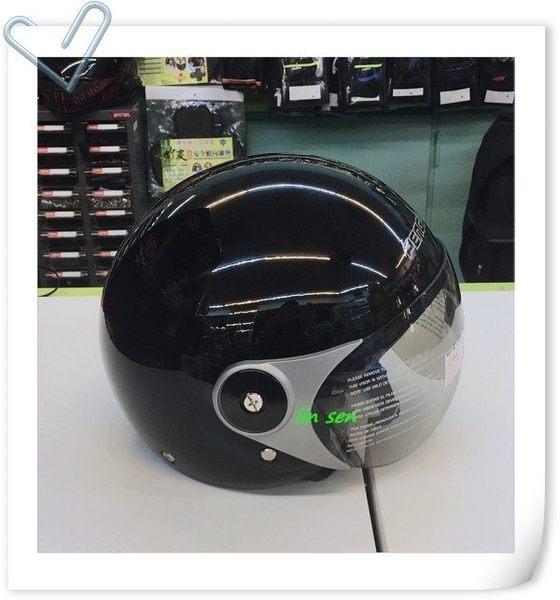 PENGUIN海鳥牌安全帽,PN-780,PN780,MOMO造型飛行帽,童帽,素色加強版~黑
