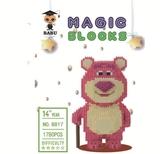 積木樂高益智玩具拼裝兒童禮物【奇趣小屋】