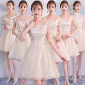 伴娘服短款2019新款韓范伴娘禮服香檳色姐妹裙修身仙氣質小禮服女 玫瑰