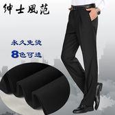 大尺碼西褲男士春秋西褲寬鬆加肥加大碼商務西裝褲男肥佬胖子高腰商務長褲