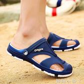 涼拖鞋個性洞洞鞋簡約塑膠耐磨男士沙灘鞋夏天海邊防滑包頭涼鞋子男  全館免運