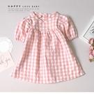 純棉 公主粉紅格紋洋裝 春夏童裝 女童洋裝 女童長版 女童連身裙 女童傘裙