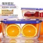 玻璃保鮮盒飯盒大號大容量長方形密封泡菜盒子韓式冰箱收納盒帶蓋 町目家