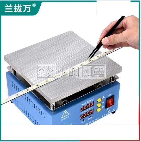 加熱台LED燈珠拆焊台加熱台可調溫恒溫預熱平台液晶電視燈條維修 NMS小明同學