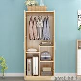 衣櫃簡約現代經濟型組裝實木板式簡易衣櫃出租房兒童臥室2門3門igo 橙子精品
