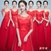 長款伴娘服 2018新款韓式伴娘團禮服姐妹裙修身顯瘦氣質 DN14118【旅行者】
