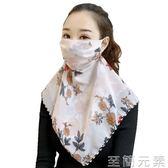 口罩防曬三角絲巾護頸夏季透氣薄款面罩騎車面紗遮陽一體大口罩圍脖女 至簡元素