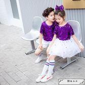 兒童演出服蓬蓬裙合唱團鋼琴表演服女童啦啦操服爵士紫色亮片舞蹈