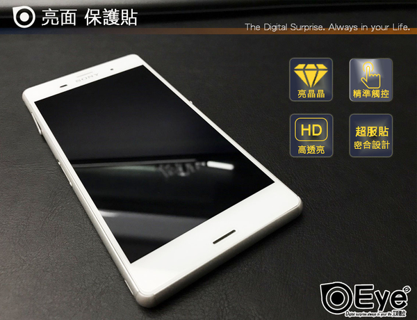 【亮面透亮軟膜系列】自貼容易 諾基亞 Nokia 7 + plus 8 sirocco 保護貼手機螢幕貼靜電貼軟膜