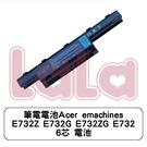 筆電電池Acer emachines E732Z E732G E732ZG E732 6芯 電池