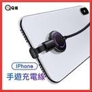 iPhone 手遊充電線 Lightning 傳輸線【K93】吸盤式充電線 蘋果 傳輸充電線 1.8M 圓盤