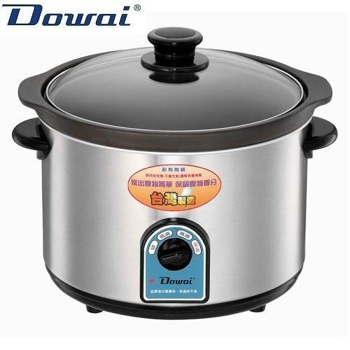 多偉DOWAI 不鏽鋼耐熱陶瓷燉鍋 DT-602 一鍋兩用真方便 【刷卡分期+免運費】