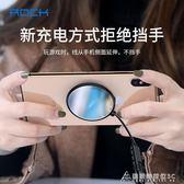無線充電器吸盤式iphonexr手機快充8plus專用7.5w小米s8三星s9華為mate pro無線充安卓通用 酷斯特數位3c