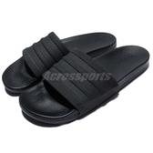 adidas 拖鞋 ADILETTE CF MONO 黑 全黑 基本款 舒適好穿 男鞋 女鞋【PUMP306】 S82137