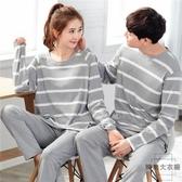 情侶睡衣秋純棉長袖家居服韓版可愛兩件套裝薄【時尚大衣櫥】