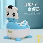 兒童抽屜式坐便器男女寶寶 兒童便盆 寶寶靠背式馬桶座便器【雲木雜貨】