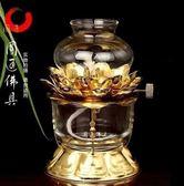 油燈佛燈供燈 玻璃防風調光供佛液體酥油長明燈 佛教燭臺 萬客居