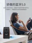 適配器 海備思藍芽5.0接收發射器aptx hd無線音頻一拖二 酷動3C
