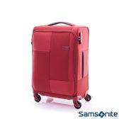 Samsonite 新秀麗 25吋 CUBIX 超輕量 幾何 四輪 軟殼 布面 登機箱 (紅苺色)