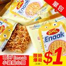 韓國熱銷點心麵 小小包裝 攜帶超方便 吃一包拆一包