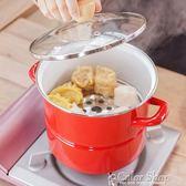 琺瑯鍋琺瑯搪瓷蒸鍋家用清倉加厚特價蒸魚鍋單層燃氣煤氣電磁爐湯鍋一體  color shop