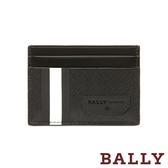 【台中米蘭站】全新品 BALLY BHAR 防刮牛皮黑白條紋雙面名片夾 (6224339-黑)