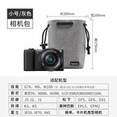 單眼相機包鏡頭袋內膽包