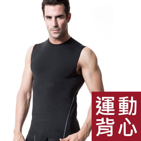 男士運動緊身速乾背心/運動背心/緊身背心/跑步背心/訓練背心/健身背心