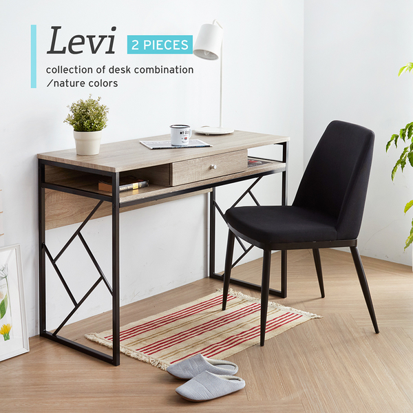 李維工業風個性單抽3.7尺書桌椅組(書桌+工作椅)/H&D東稻家居