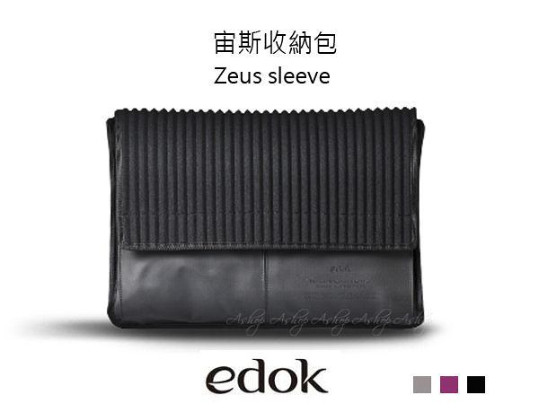 請先詢問是否有貨【A Shop】 edok Zeus sleeve 宙斯7吋平版電腦收納包 For iPad Mini2/Mini Retina