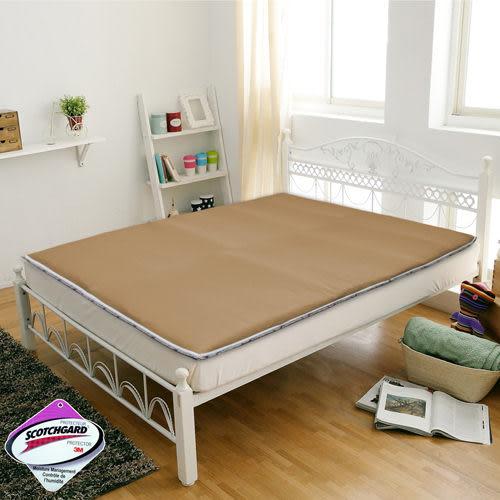 床 床墊 涼蓆 竹仁透氣冬夏床墊 雙人 5尺 三折 KOTAS