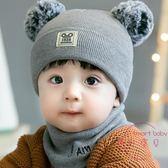 聖誕交換禮物 嬰兒帽子秋小狗毛線帽男女寶寶保暖新生兒秋冬童帽3-6-12-22個月