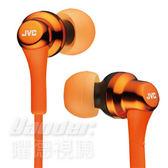 【曜德視聽】JVC HA-FX26 活力橘 時尚繽紛10色 耳道式耳機 /送收納盒