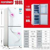 雙門式電冰箱冷藏冷凍家用宿舍辦公室靜音節能兩門冰箱小型 1995生活雜貨NMS