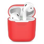 蘋果airpods保護套潮牌夜光耳機套殼 無線藍牙耳機包收納盒 安妮塔小舖